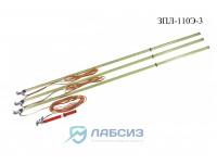 Заземление переносное ЗПЛ-110Э-3 (товар под заказ)