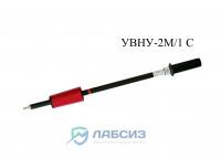Указатель высокого напряжения УВНУ-2М/1 С