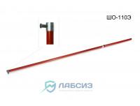 Штанга оперативная ШО-110-Э (товар под заказ)