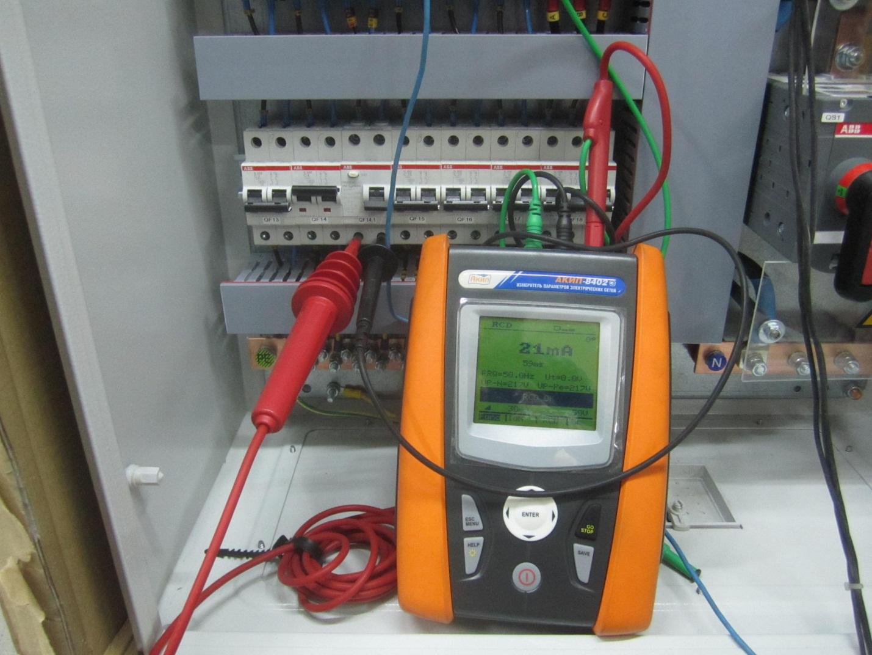 Проверка устройств защитного отключения (УЗО)